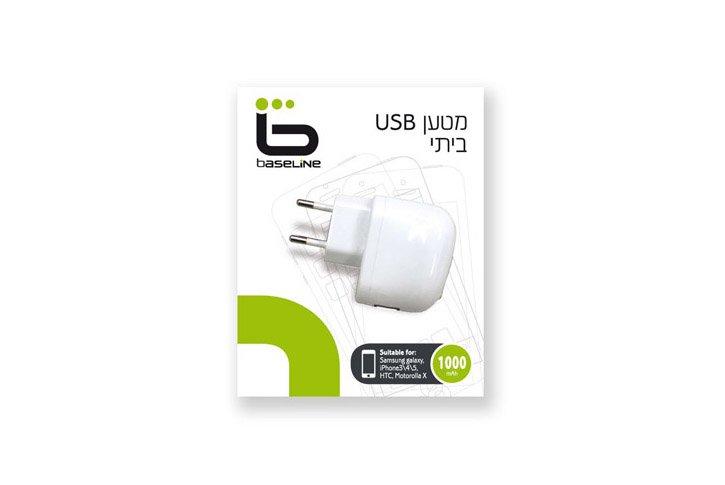 מטען קיר  אוניברסלי 2.1A USB