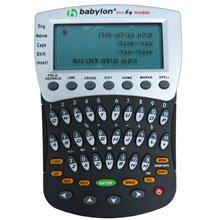 מילון אלקטרוני תוצרת חברת בבילון - הדגם החדש MB-304NEW