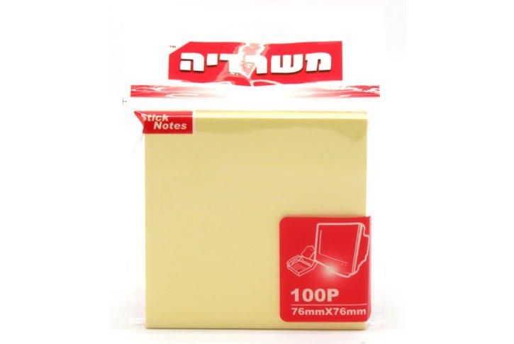 מזכריות ממו צהוב 100 דף 75X75 מ``מ